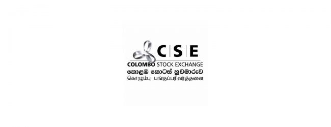 Colombo Stock Exchange records another all-time high