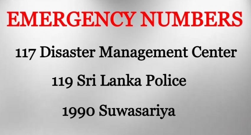 Amber alert regarding low-pressure area in Bay of Bengal issued