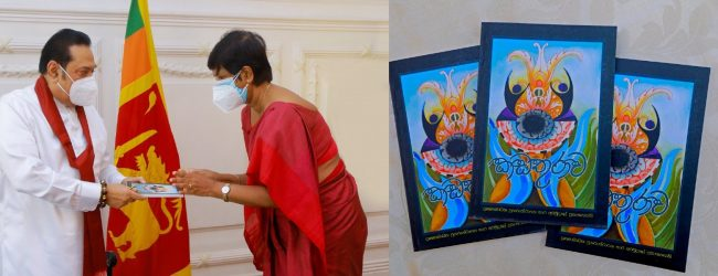 'Kadathurawa' – Booklet with creations by Visually Impaired Authors presented to PM