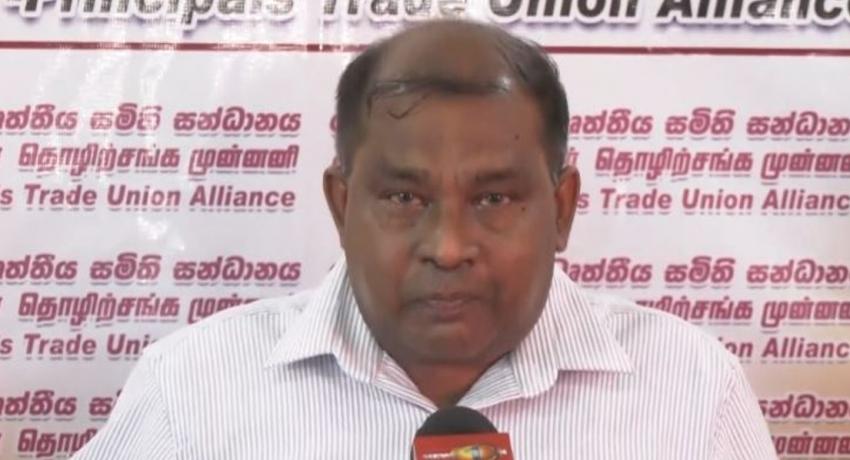 Teacher's strike action a success, TUs claim victory