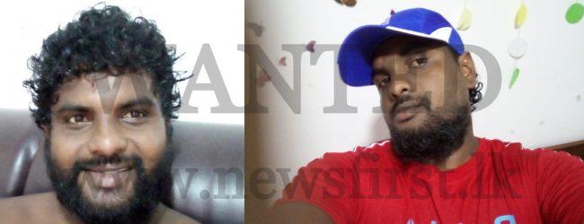Police offer reward of Rs. 2.5 Mn for information to arrest Mulleriyawa Shooter