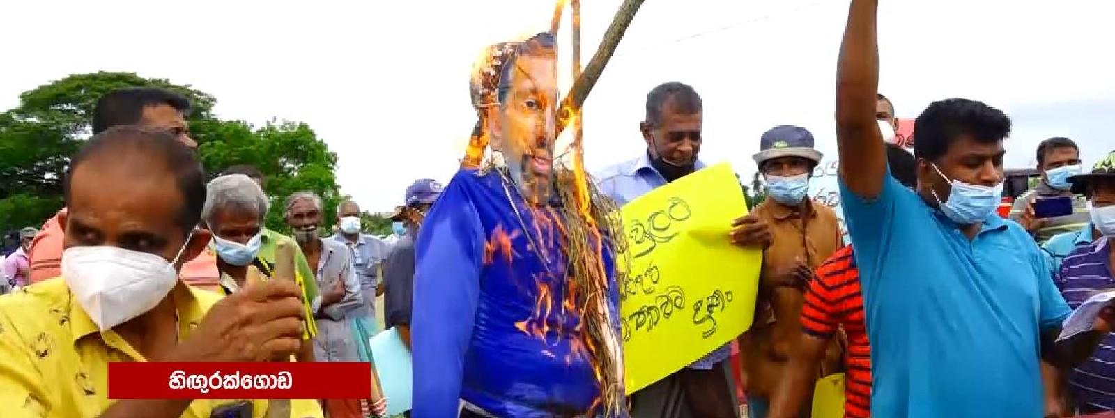 Fertilizer Crisis : Protests Intensify