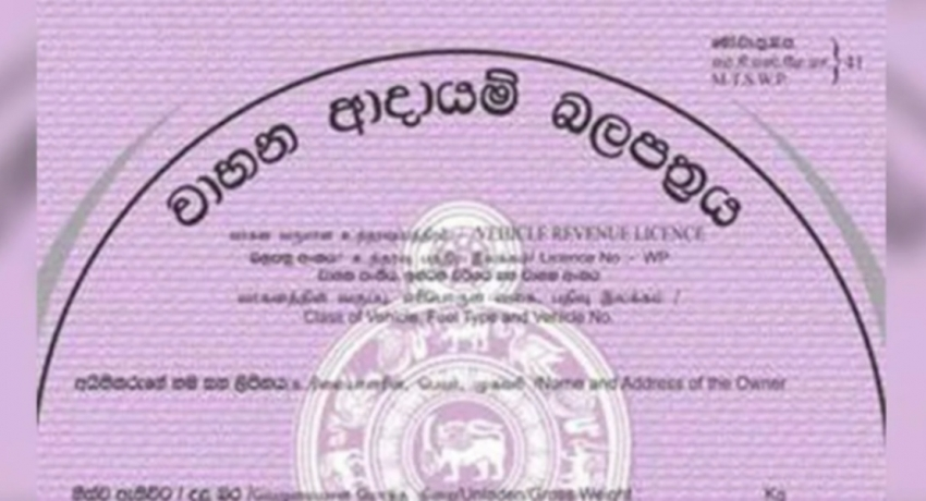 Issuing of revenue licenses in the Western Province, suspended for two weeks
