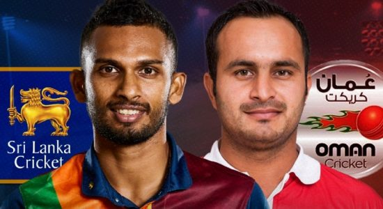 Oman vs SL: first T-20 match today