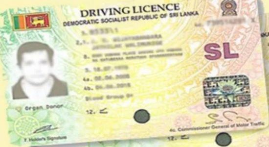 Grace period for revenue licences in Sabaragamuwa