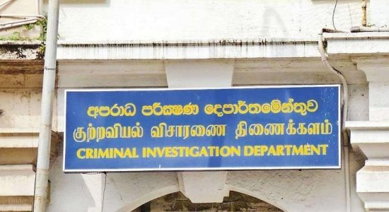 CID begins probe into State Intelligence Chief's complaint