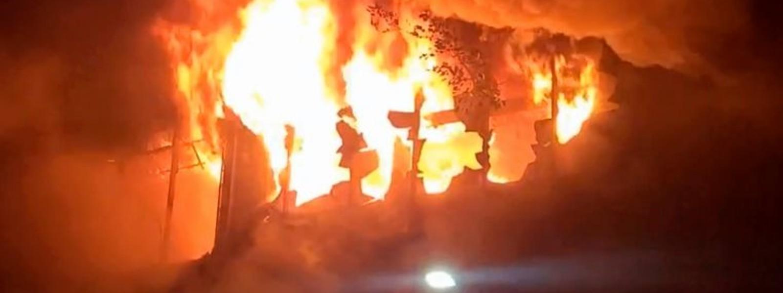 Fire in Taiwan building kills 46