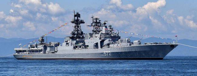 Russian warship, submarines reach Colombo Port