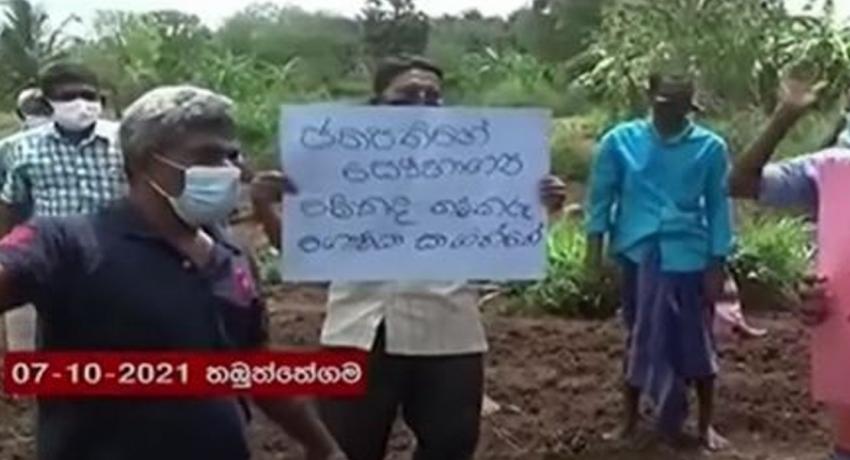 Farmers across Sri Lanka rise in Protest