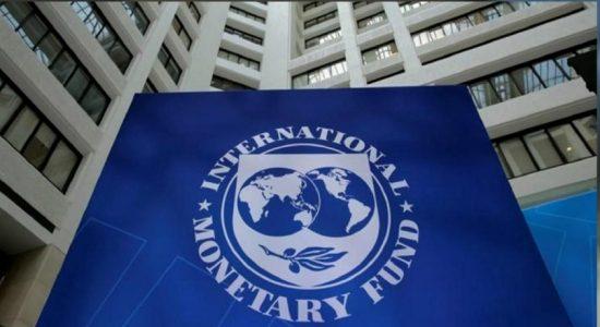 IMF විස්තීරණ ණය පහසුකමේ 5 වන වාරිකය මුදා හරී