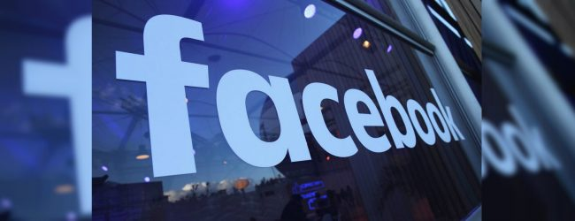 Facebook සමාගමට එරෙහිව අමෙරිකානු ඩොලර් බිලියන 5 ක දඩයක්