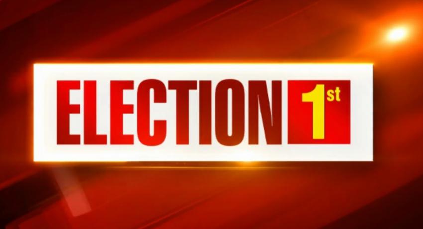 ශ්රී ලංකාවේ පළමු මැතිවරණ රූපවාහිනි නාලිකාව Election 1st අද සිට ඔබ හමුවට