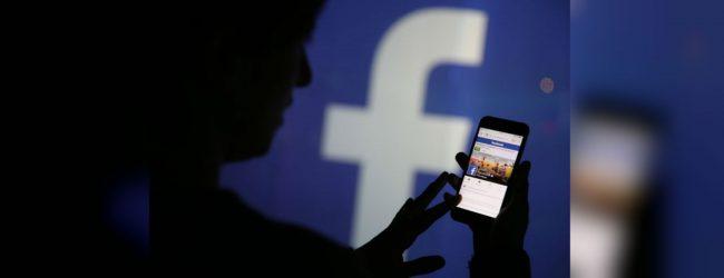 Facebook සමාගම ව්යාජ ගිණුම් බිලියන 5.4 ක් වසා දැමීමට තීරණය කරයි
