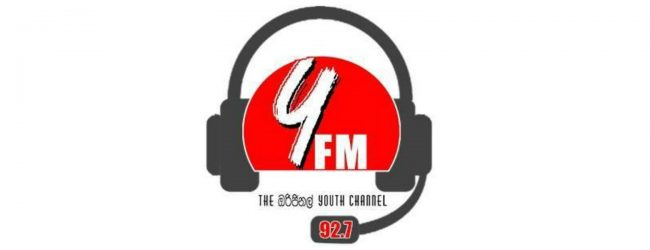 ලාංකේය තාරුණ්යයේ පෙරළිකාරයා Y FM අද 14 වැනි සංවත්සරය සමරයි