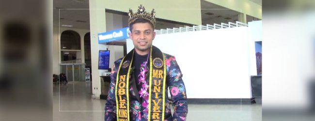 Mr. Universe Noble King 2019 කිරුළ දිලුක රාජපක්ෂට