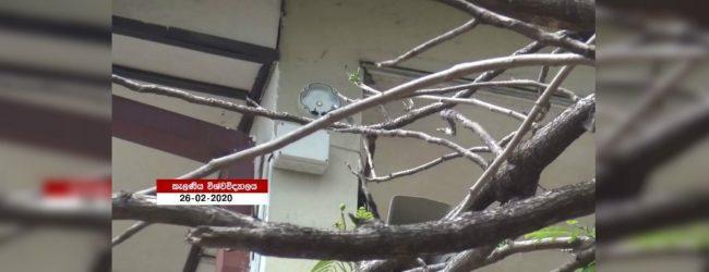 කැලණිය සරසවියේ CCTV ගැල වූ සිසුන් 25කට පන්ති තහනමක් පැනවීමේ තීරණයක්