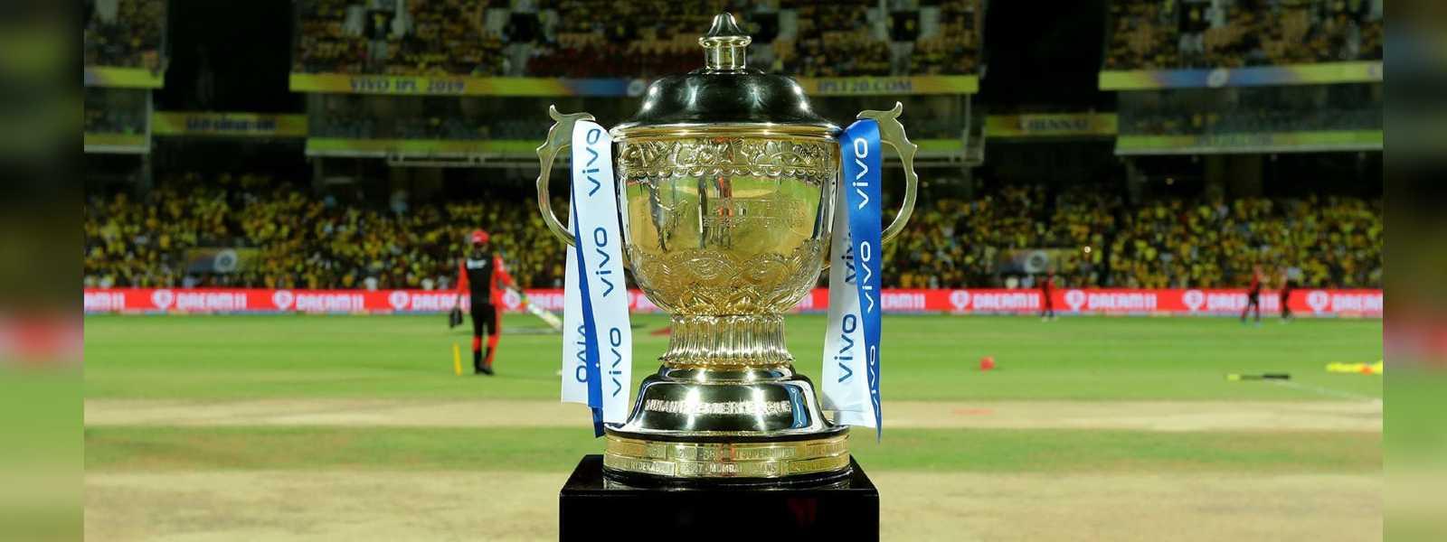 IPL තරගාවලිය නැවත දැනුම් දෙනතුරු අත්හිටුවයි