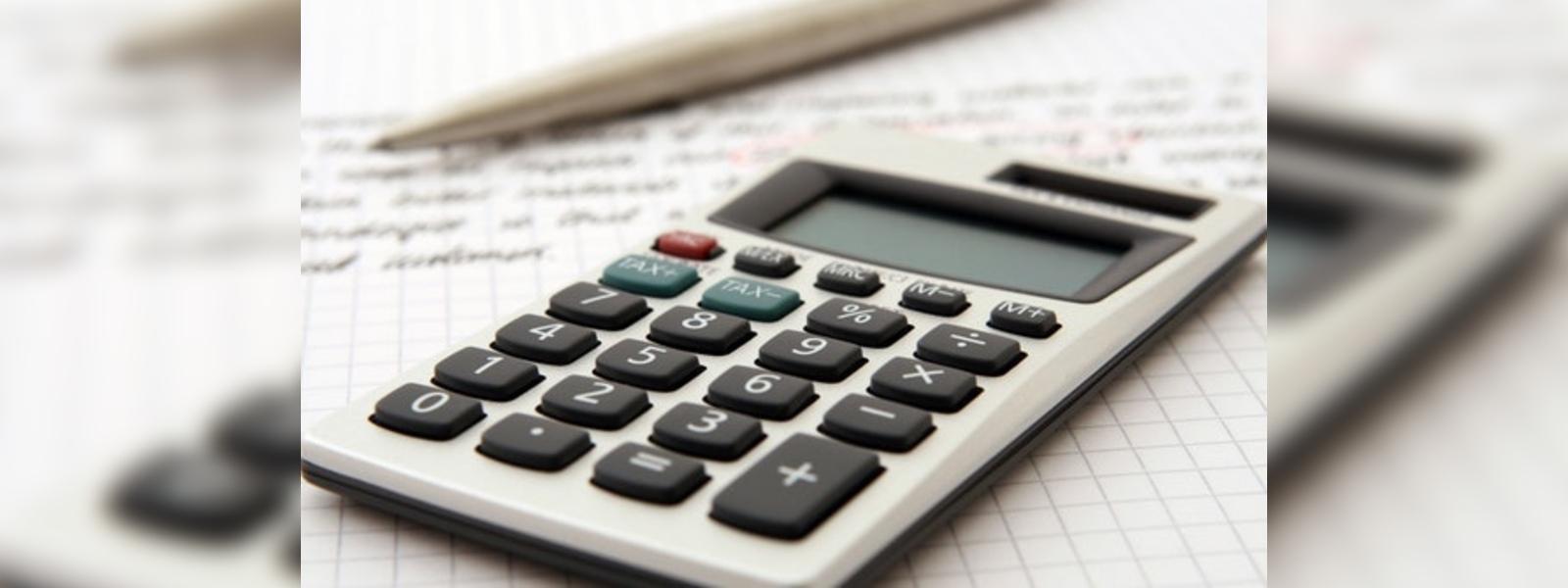 A/L විභාගයේදී Calculator භාවිත කිරීමට අවසර