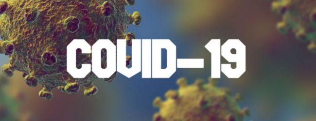 COVID – 19 තත්තවය පිළිබඳ නවතම තතු