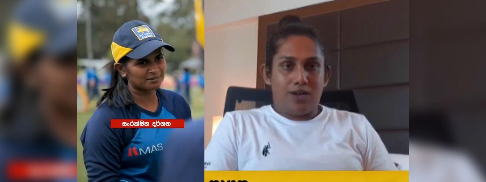 Women's T20 Challenge තරගාවලියට චමරි අතපත්තු සහ ශෂිකලා සිරිවර්ධන එක්වෙයි