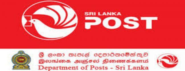 කොලොන්නාවේ Post Office 7 ක් හදිසියේම වසා දමයි
