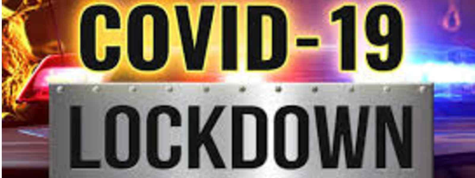 තවත් ග්රාම නිලධාරී වසම් කිහිපයක් Lockdown