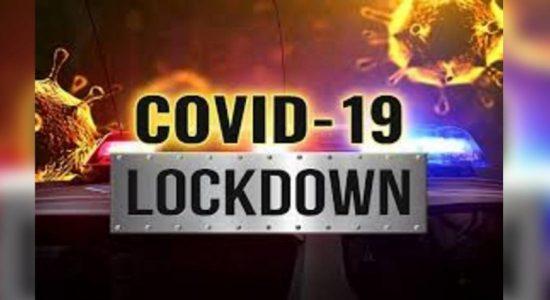 ලබන 17 අලුයම 4.00 සිට දිස්ත්රික්ක 3ක ග්රාම නිලධාරී වසම් 42ක් Lockdown