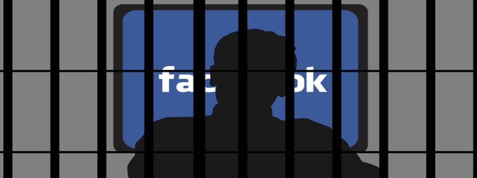 කැලෑ කැපීම් ගැන Facebook හරහා බොරු ප්රචාර කළ රජයේ නිලධාරියෙකු අත්අඩංගුවට..