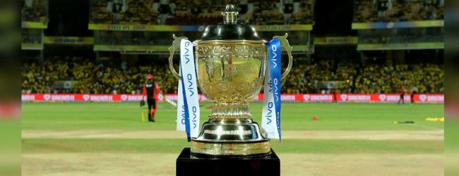 IPL තරග ප්රේක්ෂකයින්ට බලන්න අවස්ථාව..