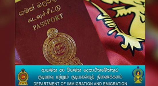 දෛනිකව Passport ලබා ගැනීමේ වර්ධනයක්..