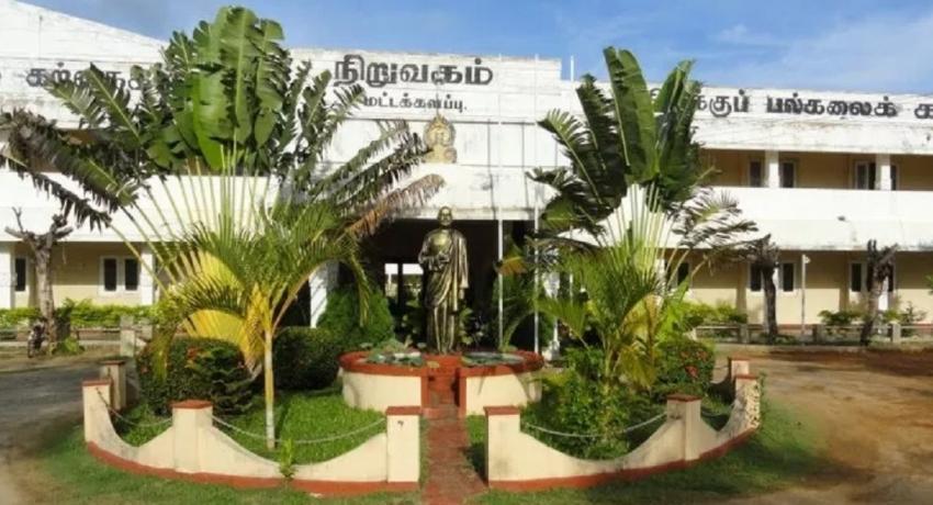 சுவாமி விபுலானந்தா அழகியற்கற்கைகள் நிறுவகத்தின் கல்வி செயற்பாடுகள் ஆரம்பிக்கப்படவுள்ளன