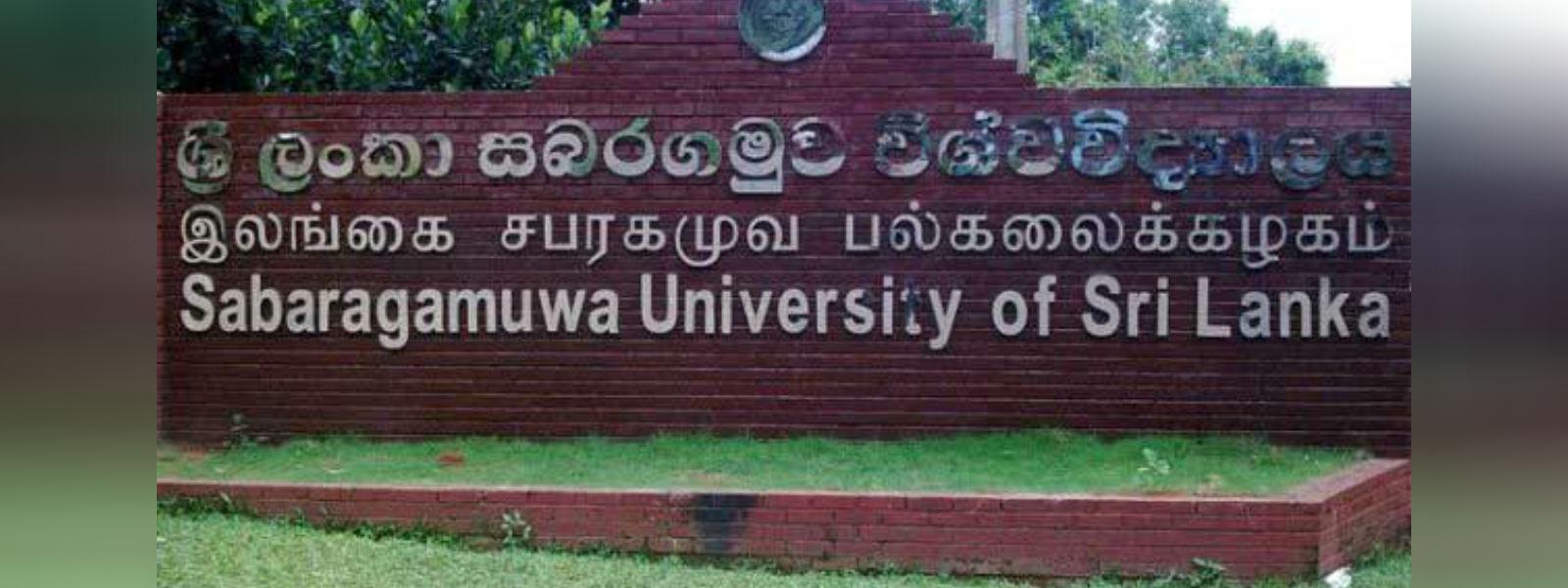 சப்ரகமுவ பல்கலைக்கழகம் மீண்டும் திறப்பு