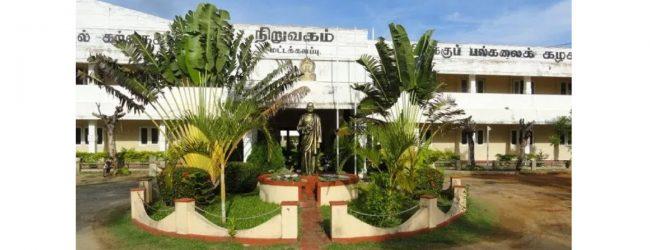 ஏப்ரல் 21 தாக்குதல்: சந்தேகநபர்களின் 134 மில்லியன் ரூபா பெறுமதியான 41 வங்கிக் கணக்குகள் முடக்கம்