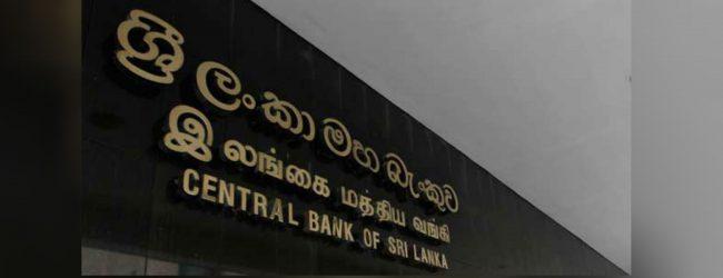 'Batticaloa Campus' தொடர்பில் விடயங்களை முன்வைக்க 4 அரச நிறுவனங்களின் தலைவர்கள் கோப் குழுவுக்கு அழைப்பு