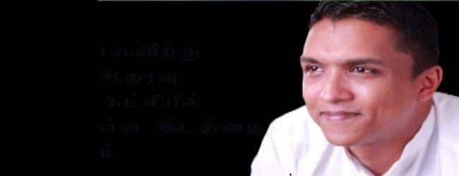 சஜித்திற்கு உரிய இடம் எப்போது கிடைக்கப்போகின்றது: வெலிகம நகர சபை தலைவர் ரணிலுக்கு கடிதம்