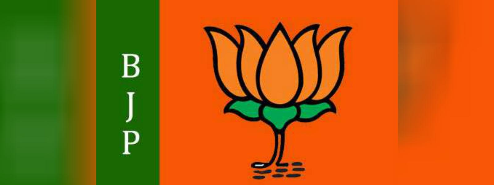 இந்திய மக்களவைத் தேர்தலில் பா.ஜ.க. முன்னிலை