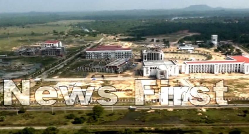 Batticaloa Campus-இற்கு எவ்வாறு நிதி கிடைத்தது: மத்திய வங்கி அதிகாரிகளிடம் விசாரிக்க தீர்மானம்
