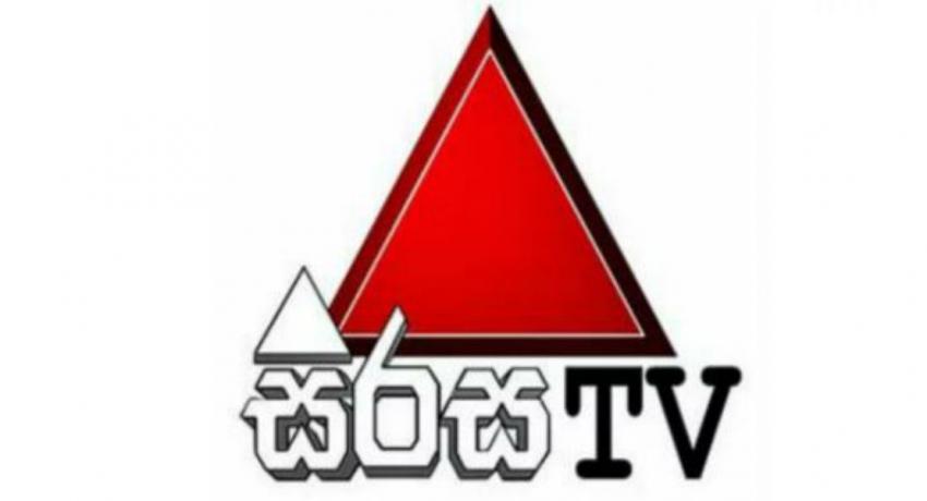 21ஆவது அகவையில் கால் பதிக்கும் சிரச TV