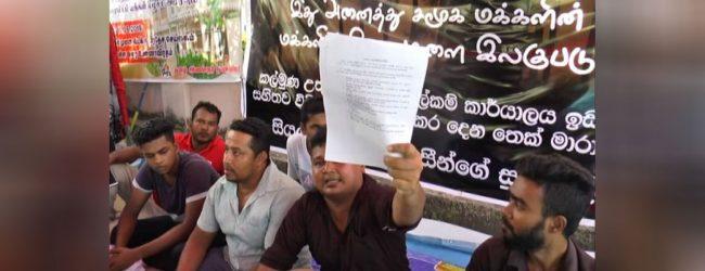 NTJ அமைப்பு தொடர்பில் மேலும் விசாரணை நடத்த வேண்டும் – சட்டமா அதிபர் ஆலோசனை