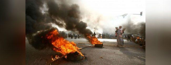சூடானில் எதிர்ப்பு ஆர்ப்பாட்டங்கள்: 13 பேர் உயிரிழப்பு