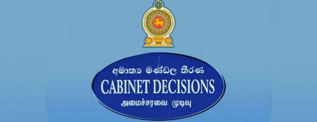 லிப்ரா க்ரிப்டோகரன்சியை அதிகாரப்பூர்வமாக அறிவித்தது ஃபேஸ்புக்