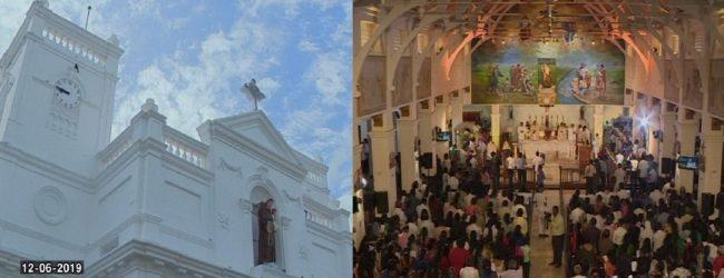 கொச்சிக்கடை புனித அந்தோனியார் தேவாலயம் மீண்டும் திறப்பு
