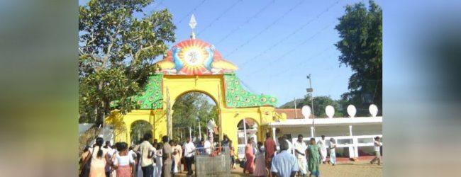 கதிர்காமக் கந்தன் ஆலய வருடாந்த மகோற்சவப் பெருவிழா ஆரம்பம்