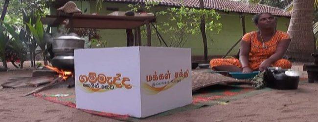 மறுசீரமைக்கப்பட்ட கிரிக்கெட் யாப்பு யோசனை பாராளுமன்றத்தில் சமர்ப்பிப்பு