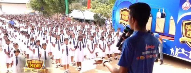 மக்கள் சந்திப்பில் கலந்துகொள்ளாத வட மாகாண ஆளுநர்: ஏமாற்றத்துடன் திரும்பிச் சென்ற மக்கள்