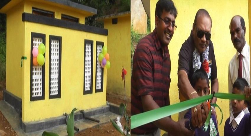 மக்கள் சக்தி: கந்தப்பளை எஸ்கடெல் தமிழ் வித்தியாலயத்திற்கு சுகாதார வசதிகள் ஏற்படுத்திக் கொடுக்கப்பட்டன