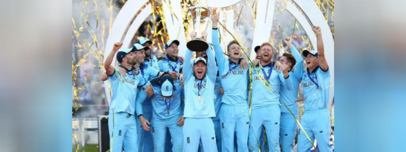 உலகக் கிண்ணத்தை சுவீகரித்தது இங்கிலாந்து அணி