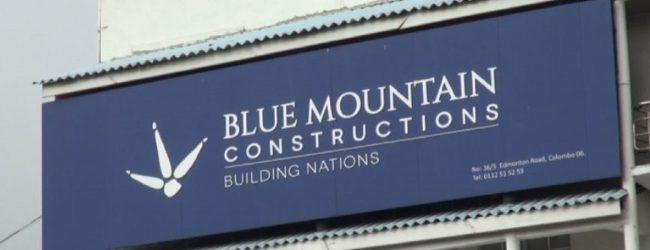 Blue Mountain மோசடி: அரசாங்கம் தலையீடு செய்ய முடியாதா?