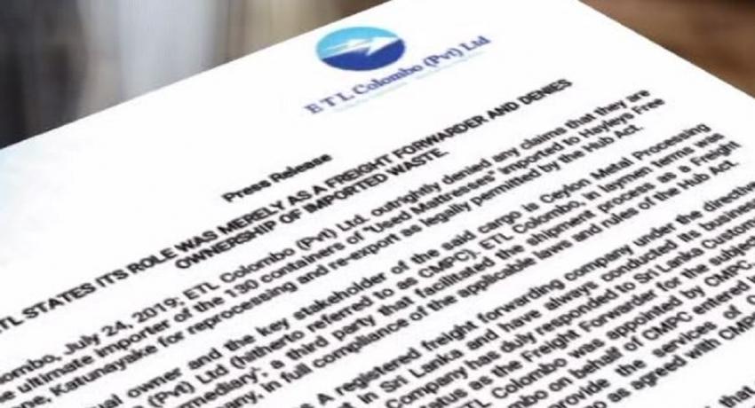 கழிவுகள் அடங்கிய கொள்கலன்கள் கொண்டுவரப்பட்டமைக்கும் தமக்கும் தொடர்பில்லை என ETL நிறுவனம் அறிக்கை
