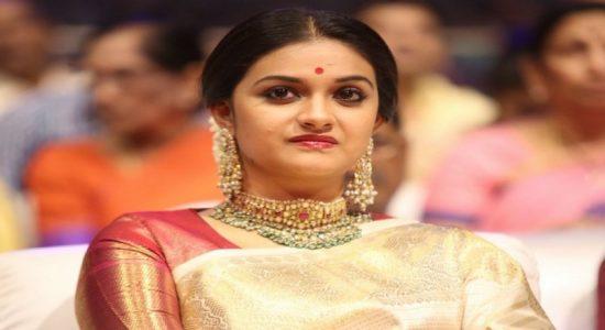66 ஆவது திரைப்பட தேசிய விருதுகள்: சிறந்த நடிகையாக கீர்த்தி சுரேஷ் தெரிவு